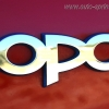 Opel Corsa OPC nombre