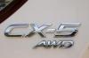 nombre Mazda CX5