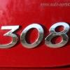 Peugeot 308 nombre