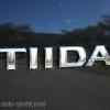 Nissan Tiida nombre