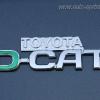 Toyota Avensis nombre