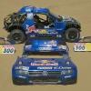 VW Touareg Dakar 2011