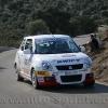 Rallye Sierra Morena Pinilla