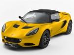 Lotus Elise S 20 aniversario