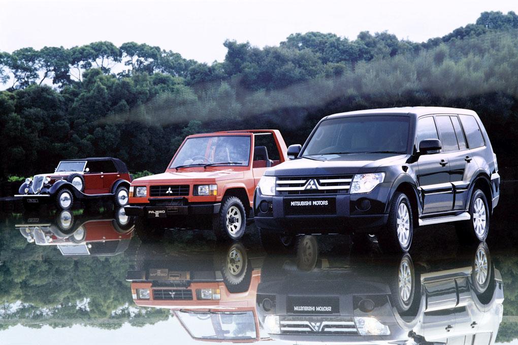 Tres épocas en la historia de Mitsubishi