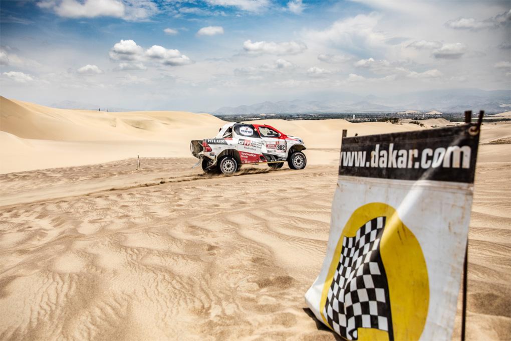 Toyota en las competiciones de raid como el Dakar